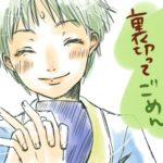 キャラクター攻略/ヴァイル愛情A+裏切A
