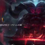 【ゲームの話】League of Legends